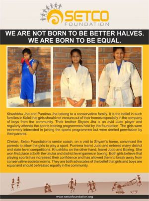 We Are Born To Be Better Halves. We Are Born To Be Equal